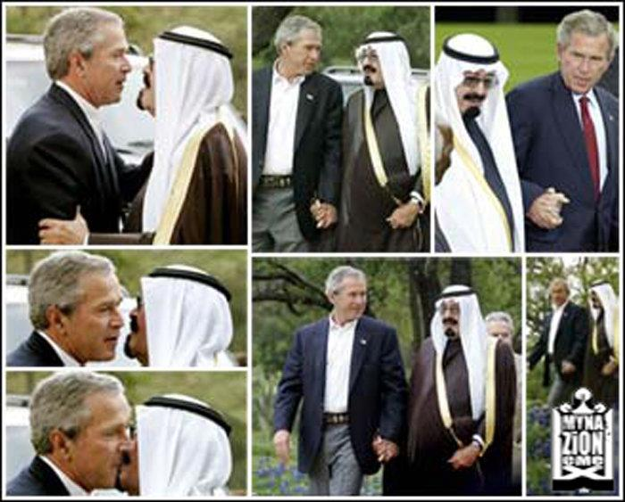 Bush and Prince Abdullah