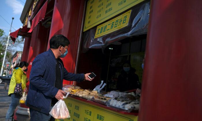 Buying Food in Beijing
