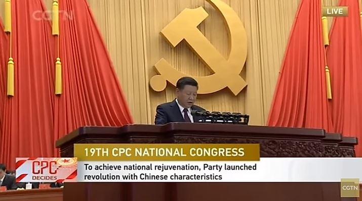 CCP Speech