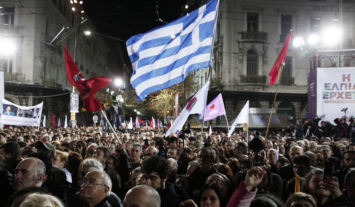 Greek Austerity Protest 2015