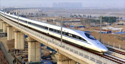 HiSpeed Rail