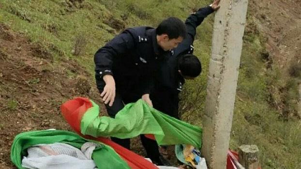 Tibetan Prayer Flag Removal
